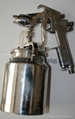 High Pressure Air Spray Gun (S-770S) 2