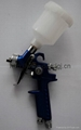 HVLP Air Spray Gun (H-2000P)