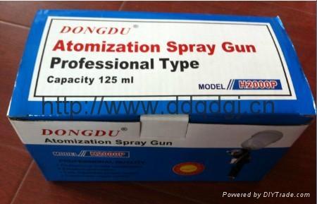 HVLP Air Spray Gun (H-2000P) 5