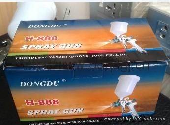 HVLP Air Spray Gun (H-888P) 5