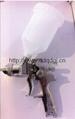 HVLP Air Spray Gun (K-665P) 1