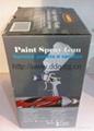 HVLP Air Spray Gun (K-665P) 5