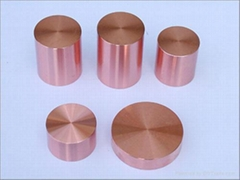 copper column