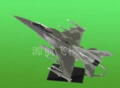 飛機模型F-16 (戰鬥機)