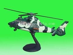 飛機模型Z-9