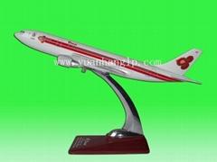 飛機模型A300