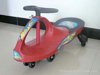 swing car/twist car 1