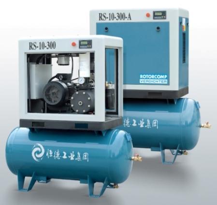 Screw air compressor 10HP - Product Catalog - China - Hengde