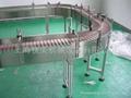 转弯链板输送机-上海悦美制造