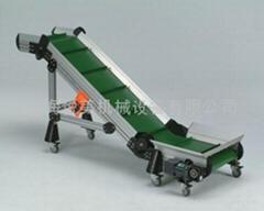 移动式皮带机-上海悦美制造