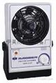 SL-001除靜電離子風扇