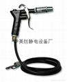 SL004除靜電除塵離子風槍
