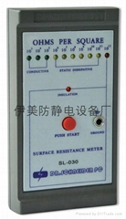 SL030表面电阻测试仪
