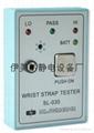SL035手腕帶測試儀腕帶測試 1