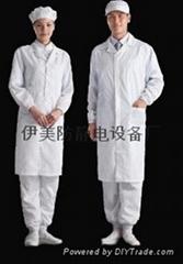 防靜電服裝無塵防護服