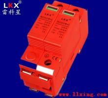 防雷器,电源防雷器,信号防雷器