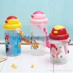 Travel Kids' Bottle