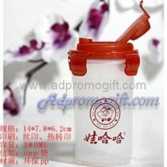 Plastic Lock Cup/water bottle