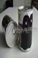 广东良种黑皮冬瓜种子99-1-