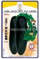 台湾U牌原种688冬瓜种子 2