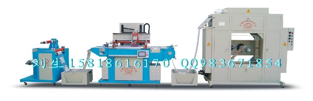 環保袋絲印機 1