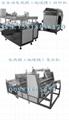 电热膜丝网印刷机 1
