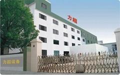东莞市力超电子科技有限公司