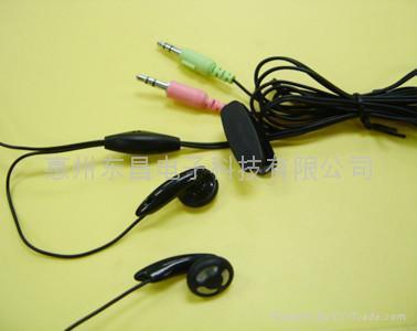 电脑耳机 4
