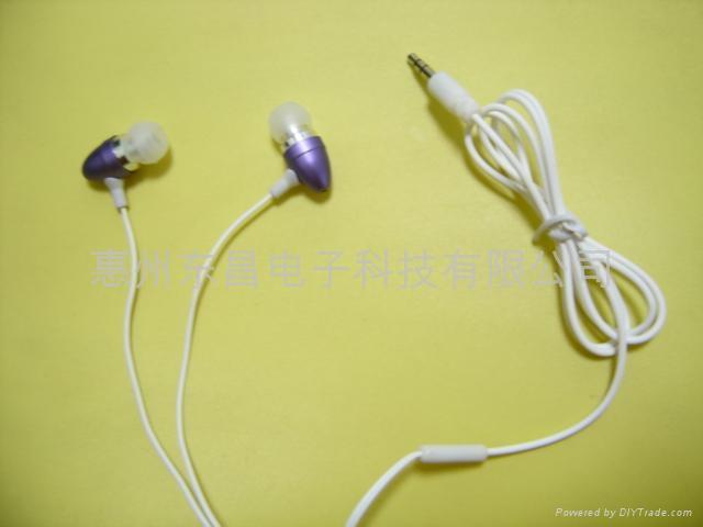 MP3/MP4耳机 1