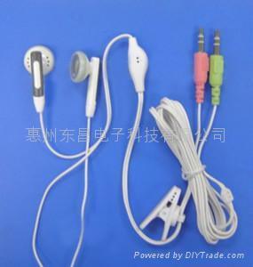 电脑耳机 2