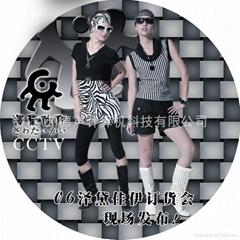 廣州光盤生產,光盤刻錄
