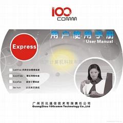 廣州CDDVD光盤絲網印刷柯式