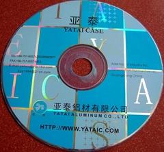 CD光盤批量壓制