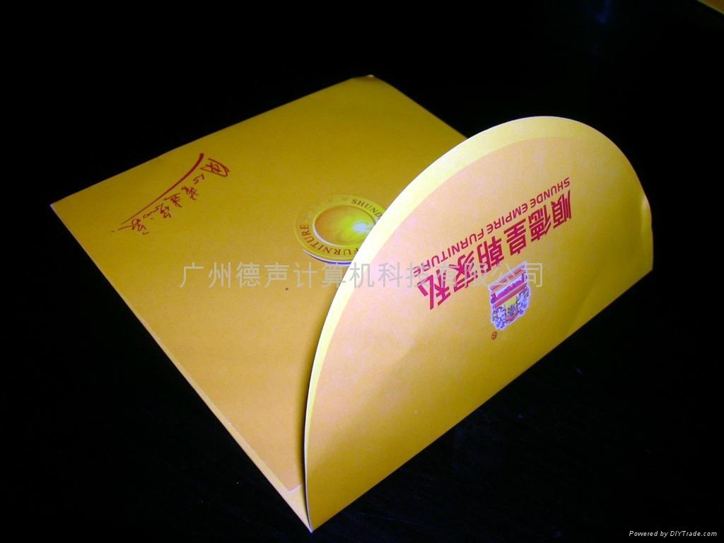 光盤紙盒 1