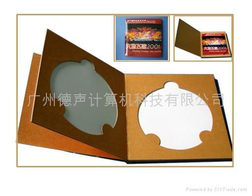 光盤盒 2