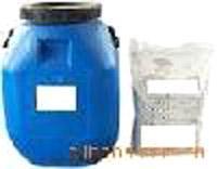JS composite waterproof emulsion paint