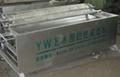 水泥藝朮圍欄機械設備