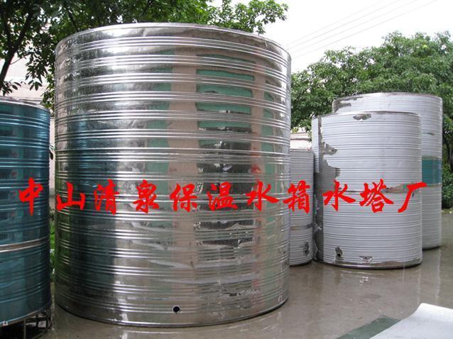 清泉牌不锈钢水塔,水箱系列是珠江三角洲地区引进台湾设备的不锈钢
