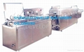 SYZ silk screen method (colored glaze sintering)ampoule printing machine