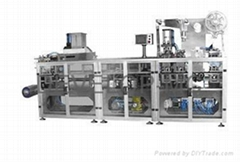 DPP-250D AL/PVC Blister Packing machine & packaging Machine