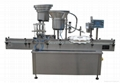 Vial filling machine with plug capping