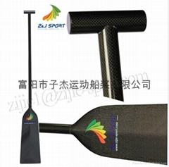 碳纤维龙舟桨