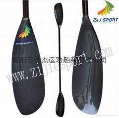 Carbon fiber Kayak Paddles