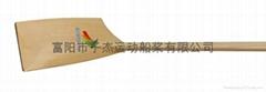 木质赛艇桨