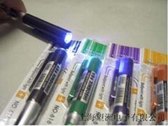灯笔 发光笔