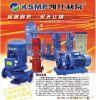 供应工业泵、水泵、排污泵、化工泵、消防泵