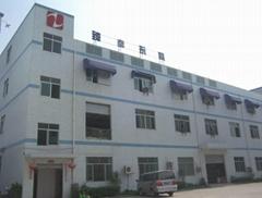 ZhenYan toy gift Manufactory
