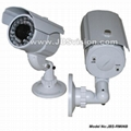 Day / Night Camera 50m Range with Varifocal Lens - IP67
