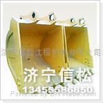 Jining Xinsong Construction Machinery Co.,Ltd