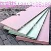 惠州挤塑板